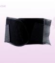 Men's Waist Shape (Black)